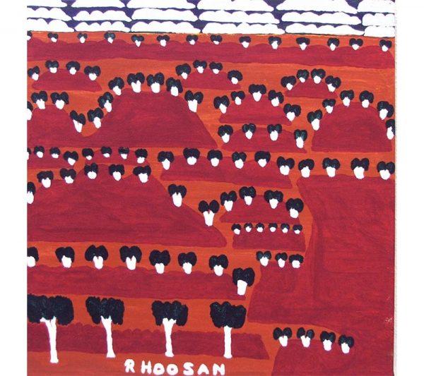 Aboriginal artworks by Reggie Hoosan